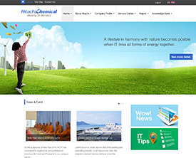 hitachi-intranet